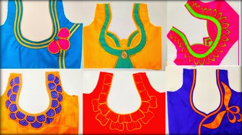 Back Neck Blouse Designs Latest / Patch work Blouse Designs – Blouse Designs