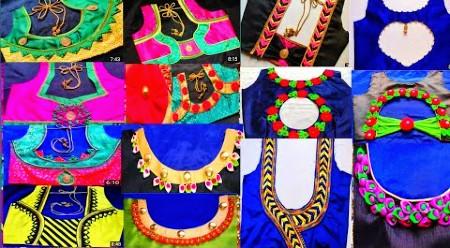 Beautiful Designer Blouse Back Neck Designs – Blouse Designs