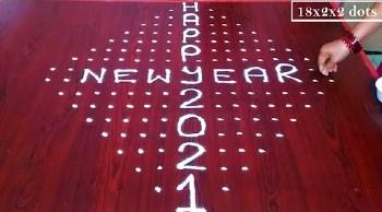 New Year Rangoli Designs / Happy New Year Rangoli Designs – Rangoli Designs