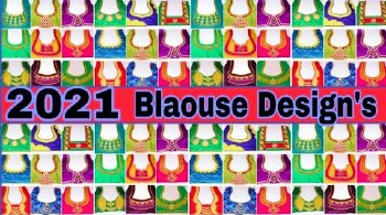 Stylish Designer Blouse Designs / Latest Blouse Designs – Blouse Designs